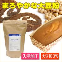 まろやかな大豆粉(1Kg)