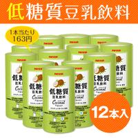 低糖質豆乳飲料トライアル(125g×12本)