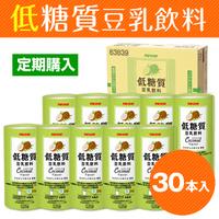 【定期】低糖質豆乳飲料(125g×30本)