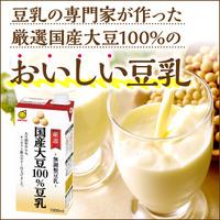 【厳選】国産大豆100%豆乳(1L×6本)毎月お届け