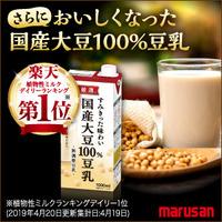すみきった味わい厳選国産大豆100%豆乳【定期】