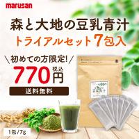 モリンガ豆乳青汁トライアル(7包)