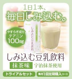 しみ込む豆乳抹茶飲料抹茶味